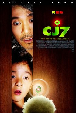 cj7poster