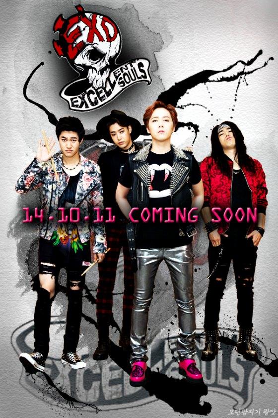 Hong_Ki_Poster_4