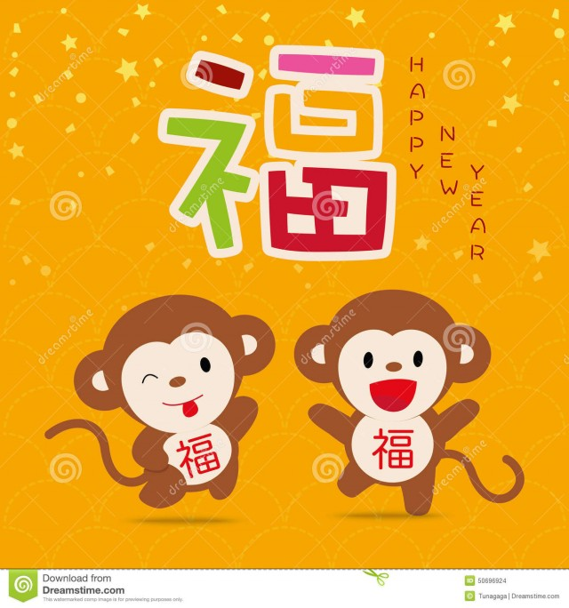 Chinese-New-Year-2016-Clipart-09